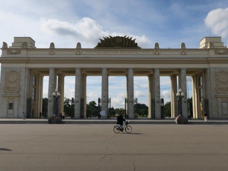 Hoofdingang van Gorky Park