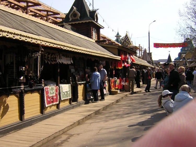 De Bazar/Markt bij Izmailovsky