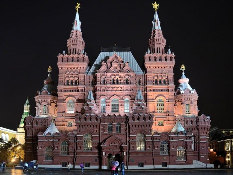 Het Nationaal Historisch Museum by Night